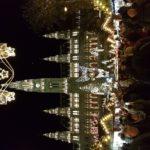 Vienna Christmas Markets - 1