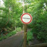 Wiener Wald, Wien